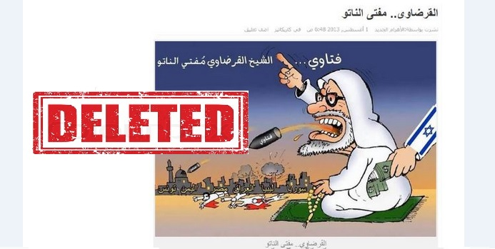 Success Egyptian-canadian Newspaper Cartoons Reporting Removes Honest Canada - Anti-semitic