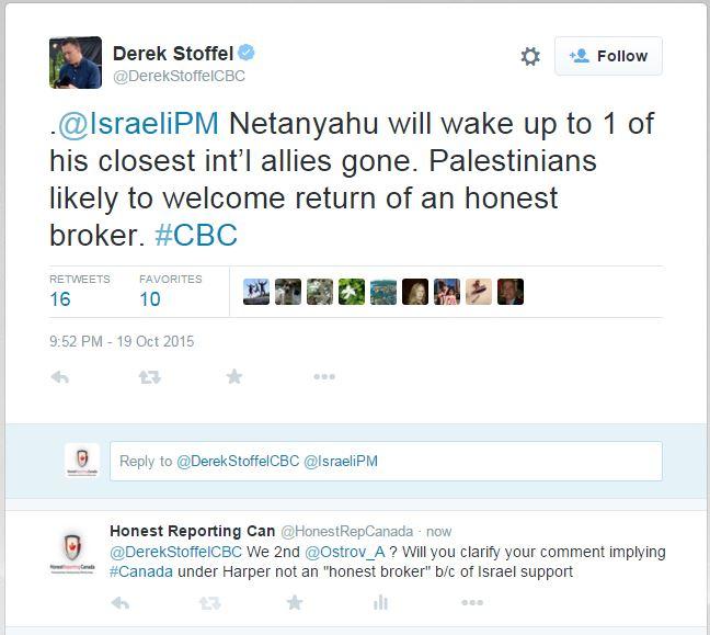 """October 1 2015 Rachel Cericola 1 Comment: HRC: CBC Reporter Must Clarify """"Honest Broker"""" Comment"""