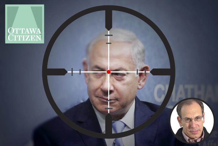 Ottawa Citizen Publishes Vapid Anti-Israel Column by Andrew